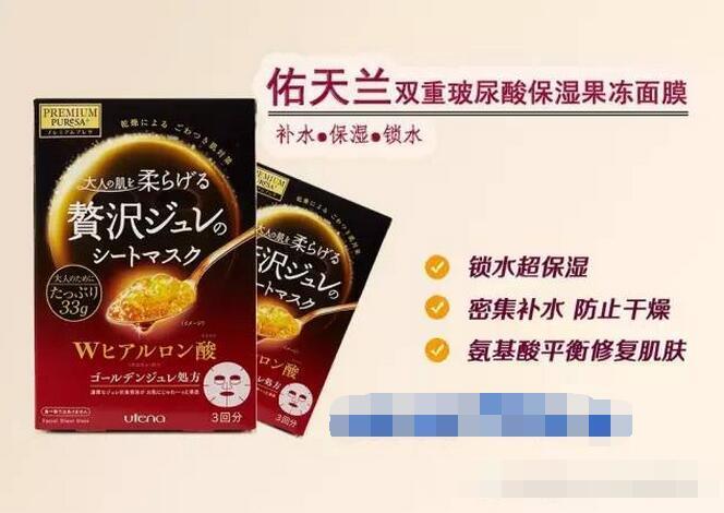 Utena佑天兰红色面膜好用吗? 日本Utena红色面膜有什么功效