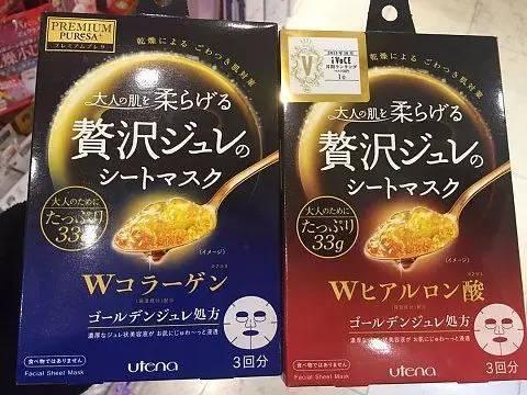 日本Utena佑天兰果冻面膜真假辨别方法