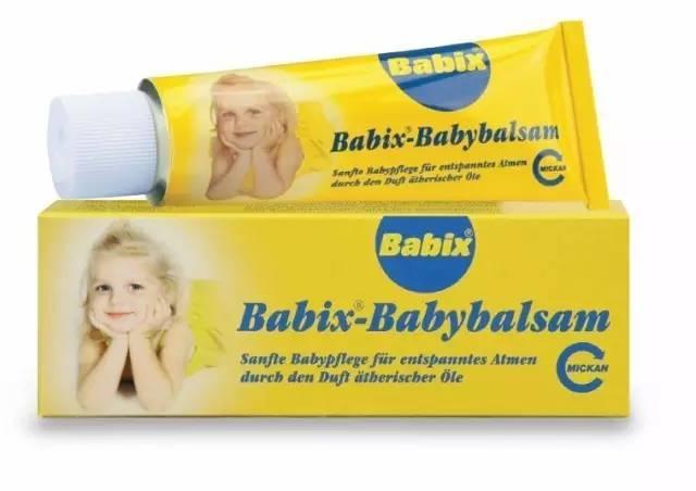 Babix按摩膏怎么样? Babix按摩膏怎么用?