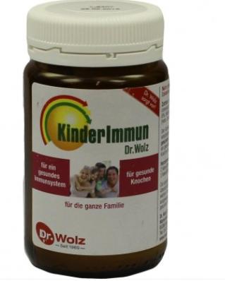 【德国DC】Dr  Wolz 儿童牛初乳保健粉 65g 提高儿童免疫力 促进骨骼发育