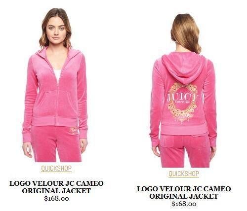 Juicy Couture天鹅绒套装多少钱 Juicy Couture橘滋官网价格