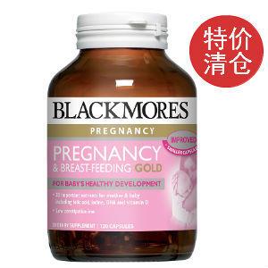Blackmores 澳佳宝 孕期黄金营养素 120粒(备孕、孕期及哺乳期)