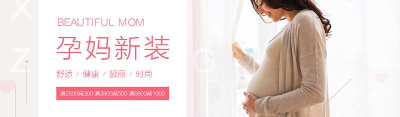 Belluna中文官网