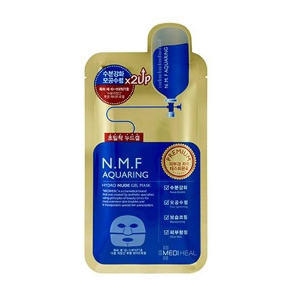 N.M.F水润保湿凝胶面膜10片装 【Mediheal 支付宝日再降价 4折还减20】