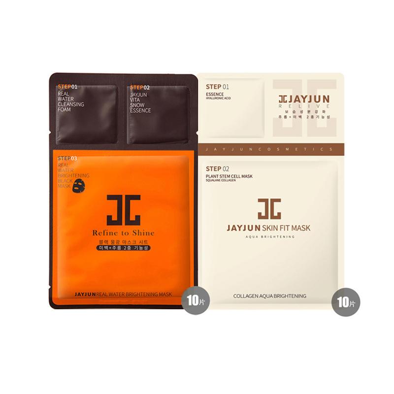 【包邮装】jayjun 水光植物干细胞面膜+三部曲 水光针面膜 1套   189元(券后包邮包税价)