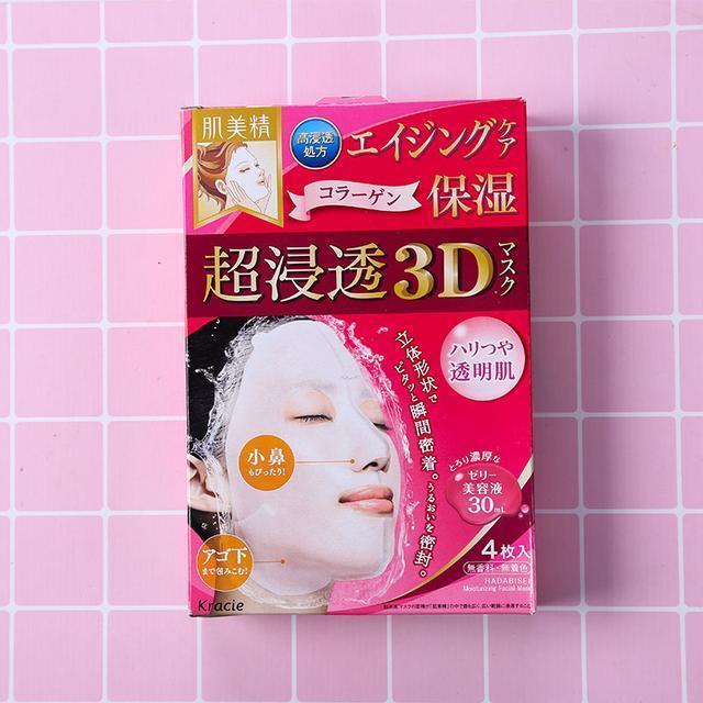 日本的面膜什么牌子好 去日本必买的面膜介绍