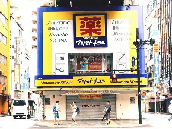 2018日本购物血拼清单 去日本必买的药妆品牌