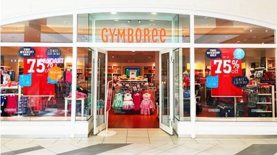 美国Gymboree金宝贝申请破产重组 将关店450家