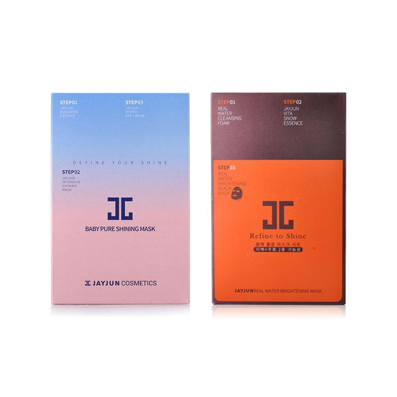 【包邮装】Jayjun 水光樱花三部曲面膜 + 水光植物干细胞面膜 1套  219元(券后包邮包税价)