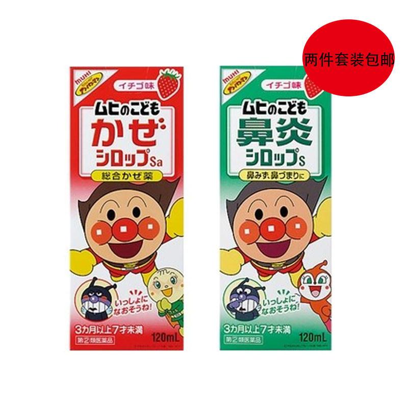 【多庆屋】【包邮】面包超人儿童护理套装 JP¥ 1920(约人民币119 04 )