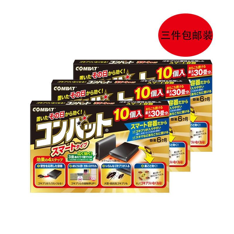 【多庆屋】【包邮】KINCHO金鸟 智能型除蟑螂器 10个 118gx3   JP¥ 2920(约人民币181 04 )