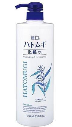 日本国民牌 熊野油脂 丽白保湿薏仁水爽肤水 1L 新低724日元(约¥45)支持直邮