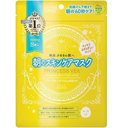 新款Kose高丝CLEAR TURN公主面纱 黄色免洗面膜 8枚 史低价339日元,约¥21