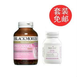 Blackmores 孕期黄金营养素+Bio Island 孕妇专用DHA胶囊 | 2件(孕育 孕期必备) 包邮价:61 9纽 约309元