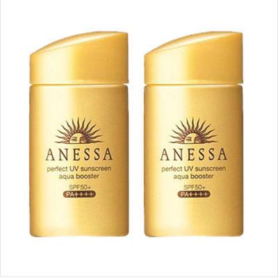 【2件包邮装】Shiseido 资生堂 Anessa 安热沙 安耐晒 金瓶防晒露