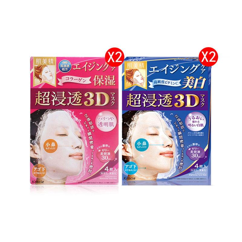 【4件包邮装】Kracie 肌美精 3D高浸透面膜套装 214元(券后包邮包税价)