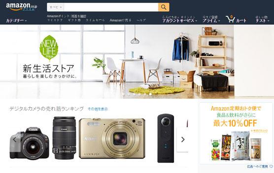 日本亚马逊如何查看订单? 日亚订单查看方法