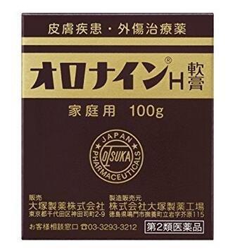 王菲同款!销量第一!大冢制药OroninrH万能软膏100g 家庭药箱必备 会员专享降至538日元(约¥32)