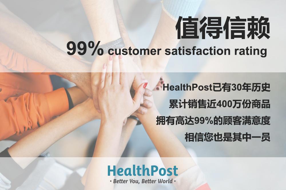 healthpost有假货吗 新西兰healthpost官网是正品吗?