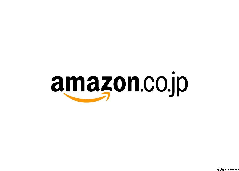 日本亚马逊海淘全攻略 日亚海淘购物全指南