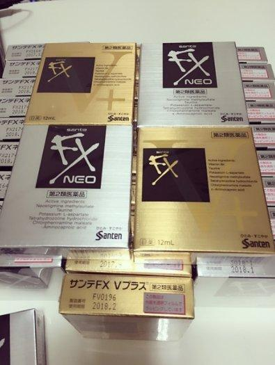 补货!Santen参天抗疲劳营养补充眼药水 12ml 特价583日元,约¥35