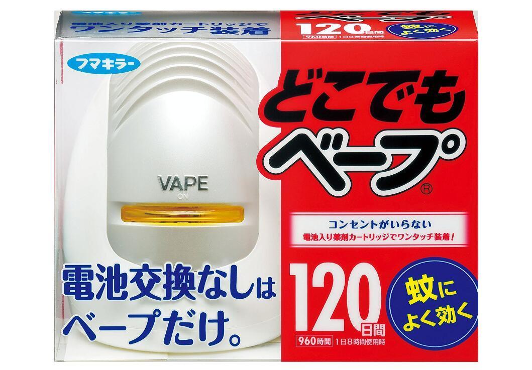 VAPE未来3倍电子驱蚊器替换装组合装 120日 银白色  JP¥ 1029 (约人民币:63 8元)