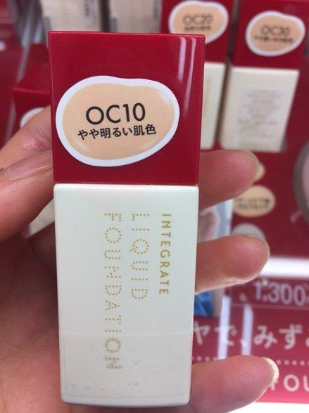 2017年新款资生堂INTEGRATE 完美意境液体粉底30ml 四色可选 特价1404日元,约86元
