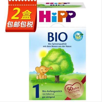 喜宝Hipp Bio 有机奶粉 1段 600g 2盒包邮包税 特价大促,到手价¥45 盒