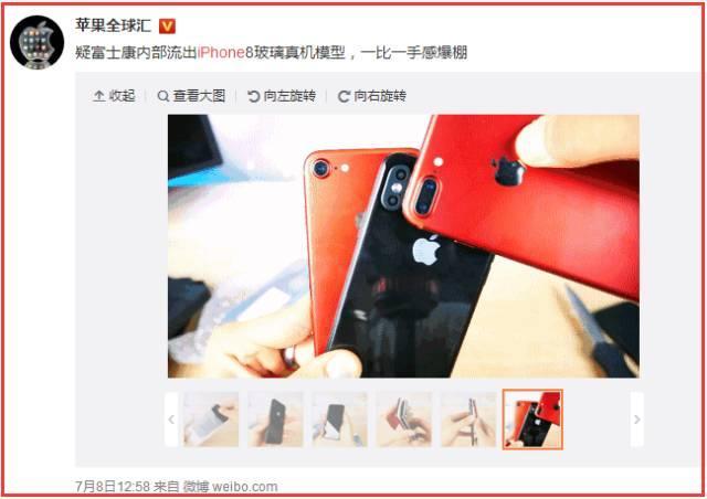 iPhone8终于来了!新功能让买iPhone7的人都崩溃了!售价将高达