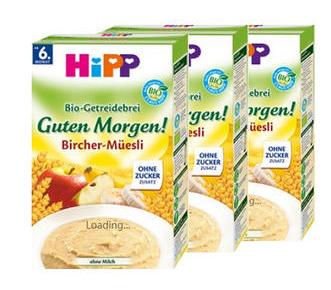 【德国DC】【3件组合装】Hipp 喜宝 宝宝有机多种谷物燕麦苹果香蕉早安米粉 米糊 250g