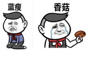 日本海淘运费