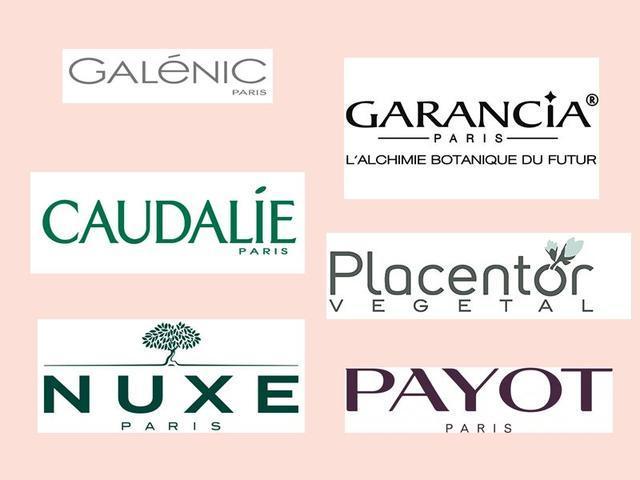 兜兜转转才发现 其实法国药妆给的是心安