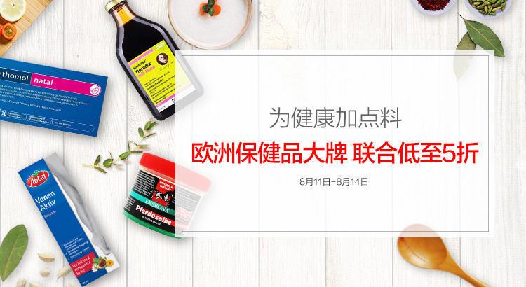 0807-BA-yingyangbaojian-750x410.jpg