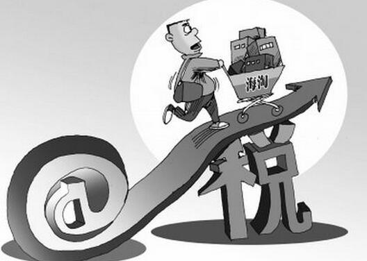 荷兰DOD中文官网包税吗?