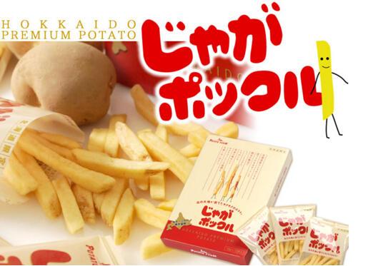盘点日本好吃的小零食 日本零食必买清单