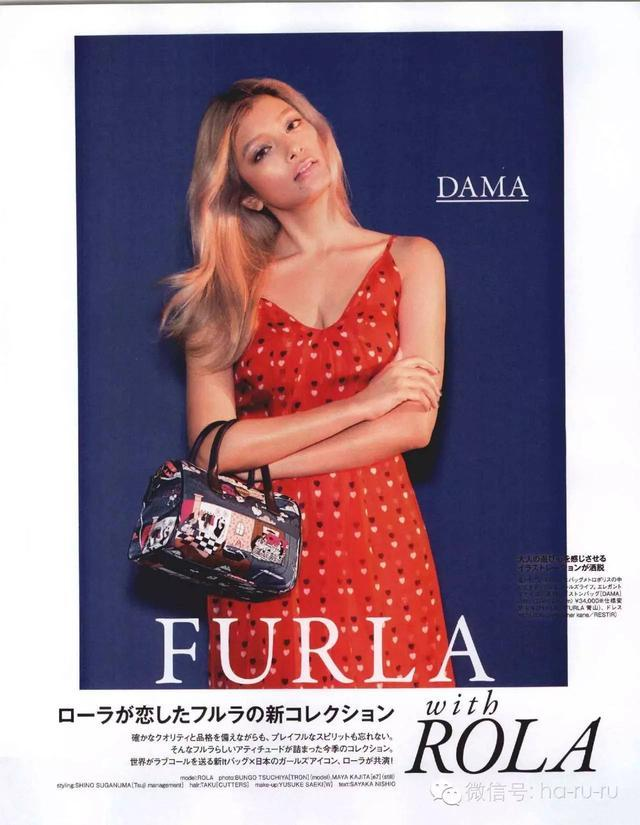 新it bag ROLA × FURLA |