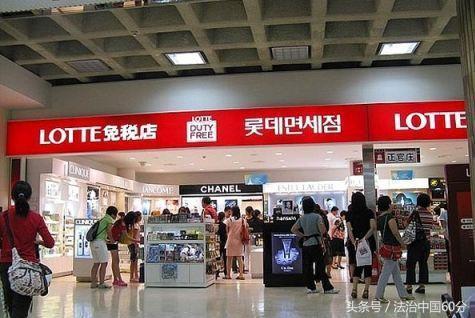 韩国乐天跑去泰国机场还是为了中国人
