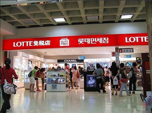 韩国的购物天堂:乐天免税店