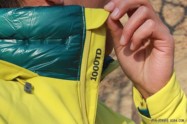 Columbia Titanium 1000TD Turbodown Jacket倍暖轻绒夹克