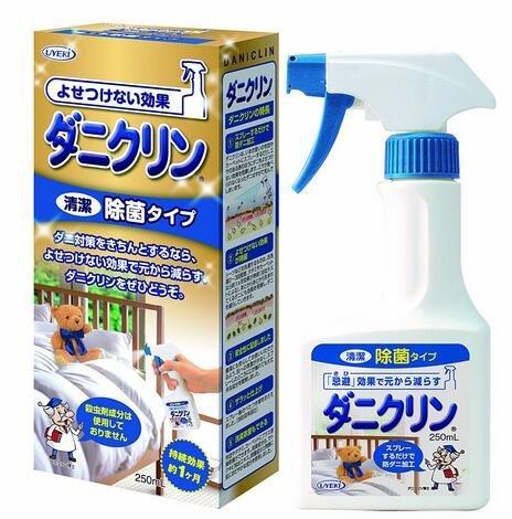日本UYIKE防虫除螨杀菌喷雾剂250ML 蓝色杀菌型 特价854日元(约¥52)