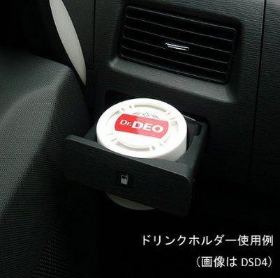 折扣再来:Carmate Dr DEO车内快速空气除菌消臭剂100g 折后价523日元,约¥32