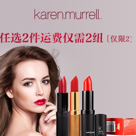 【新西兰KD】Karen murrell单品低至14 95纽 任选2件邮费只需两纽