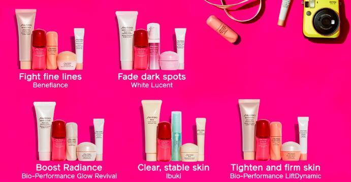 Shiseido官网 购护肤彩妆满$75送最多6件套礼包