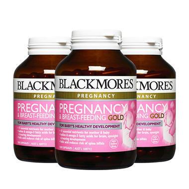 【超值套装】Blackmores 澳佳宝 孕期及哺乳黄金素营养胶囊 60粒 X3瓶
