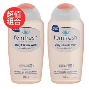 【无门槛五折券限量抢!】【超值组合】Femfresh 私处护理洗液 250mL(洁净 杀菌止痒 孕妇适用)X2