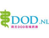 荷兰DOD药房优惠码 DOD药房9月优惠券