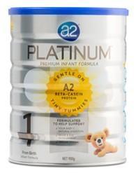 【周年庆第二波!下单抽LV包包 全场79澳免邮】A2 婴儿奶粉Platinum白金一段 900g