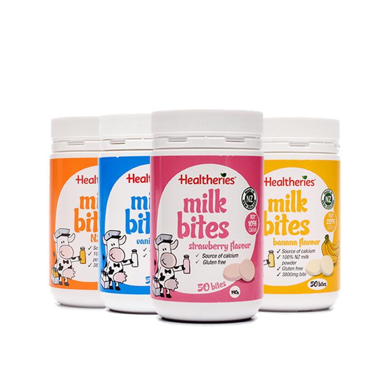 【新西兰PD】【四种混合口味免邮】贺寿利 牛奶味咀嚼片 50片x4 仅需NZ$47 9 约¥225