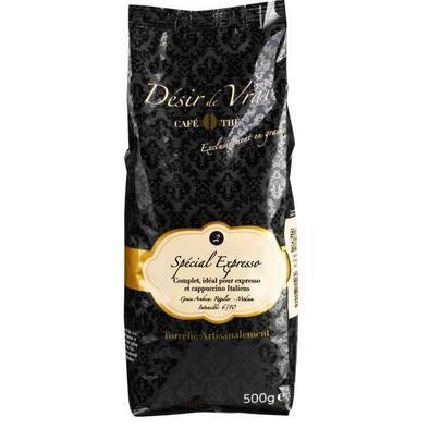 意式浓缩 咖啡豆 提神醒脑 回味香醇250g 周三支付宝下单立减3欧 叠加 多重优惠
