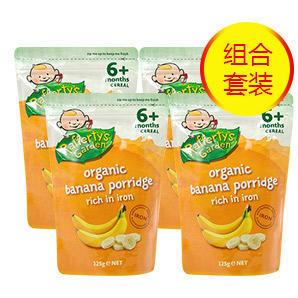 【4件装】Rafferty& 039s Garden 婴幼儿有机香蕉味高铁营养米粉 125g(6个月以上)4
